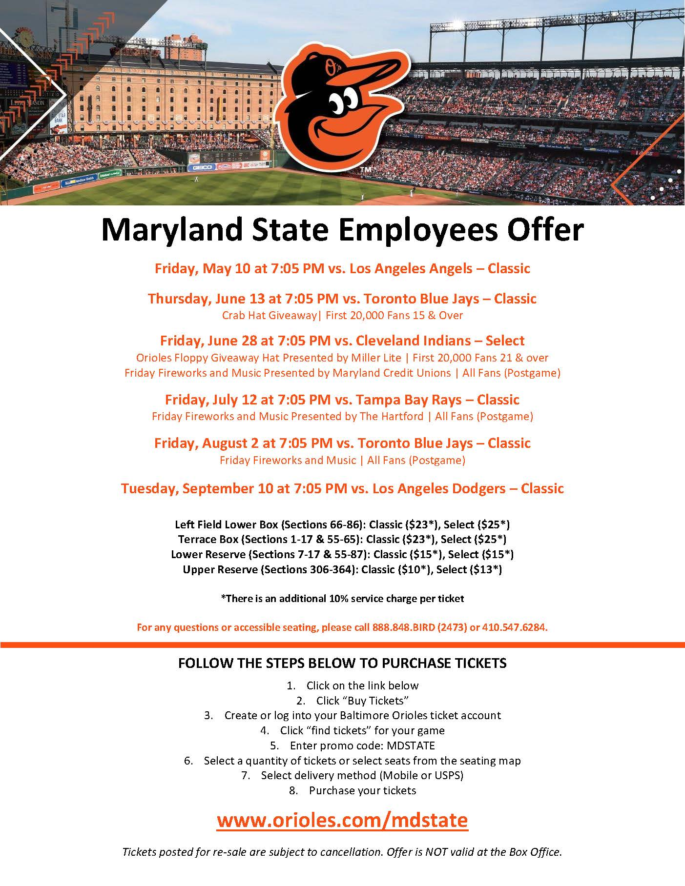 2019 Maryland State Employee Offer